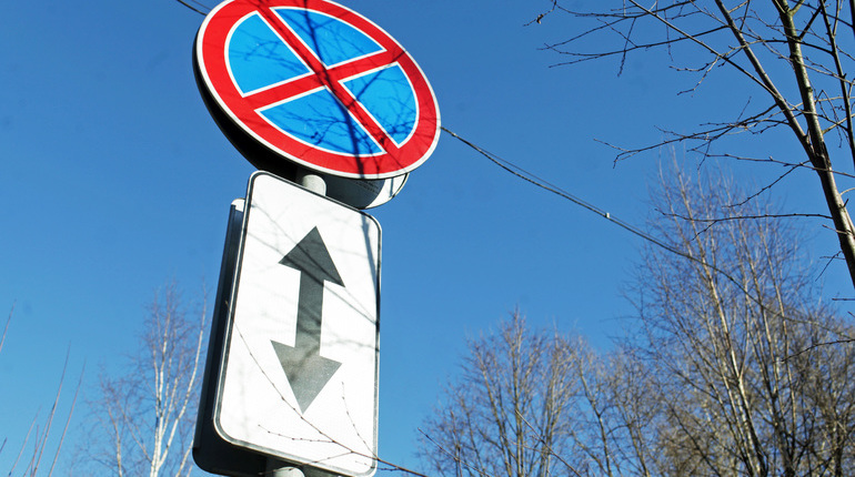 Из-за ремонтных работ вПетербурге ограничат движение поряду улиц