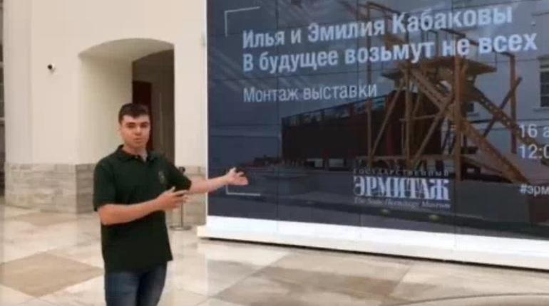 Сегодня утром состоялась первая онлайн-экскурсия по Эрмитажу, она прошла в рамках проекта