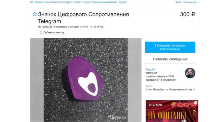 Роскомнадзор может заблокировать социальная сеть Facebook доконца этого года — Новая жертва