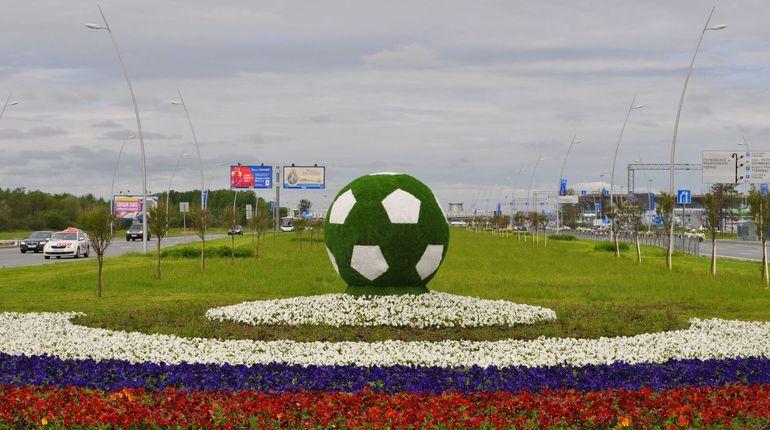 Петербург к ЧМ украсят дороже, чем к Кубку Конфедераций