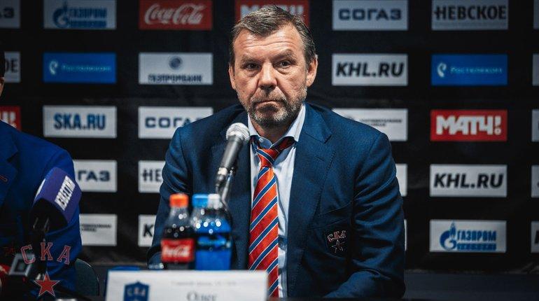 Руководство ЦСКА опровергло информации о будущих изменениях втренерском штабе