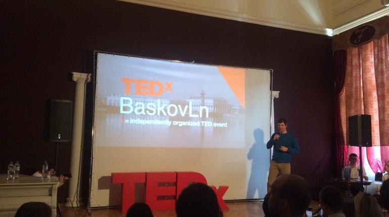В Петербурге прошла конференция TED