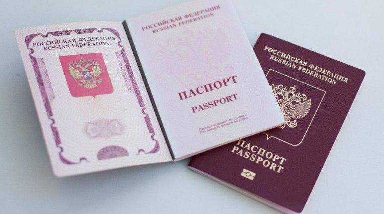 ФСБ и МВД получат доступ к биометрическим данным граждан РФ