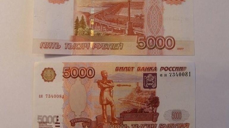 Мужчина, нелегально продававший билеты на хоккей у Ледового дворца в Петербурге, попал в руки полиции и привлечен к административной ответственности.