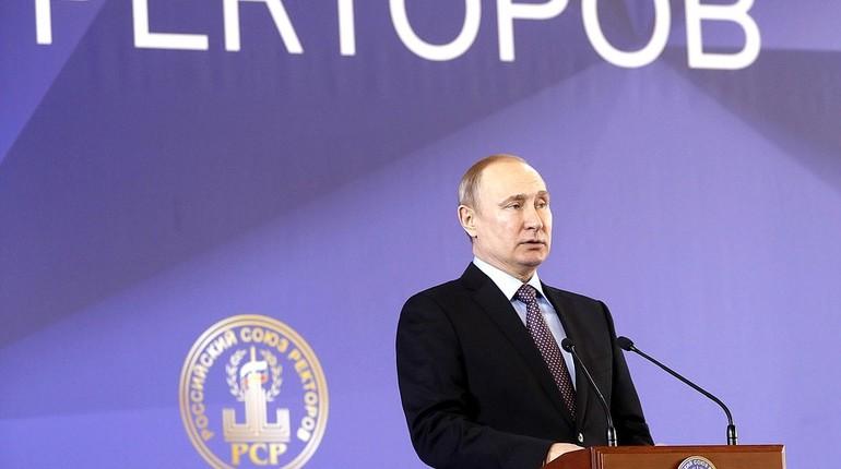 Путин поручит новому кабмину строительство кампусов для институтов