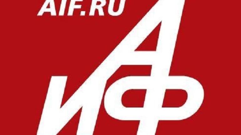 Еженедельник «Аргументы и факты» - одно из самых авторитетных и успешных изданий России, лидер среди общественно-политических еженедельников, его тираж составляет 2,2 млн экземпляров, издается с января 1978 года.