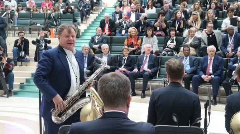 ВЭрмитаже официально открылся Международный день джаза
