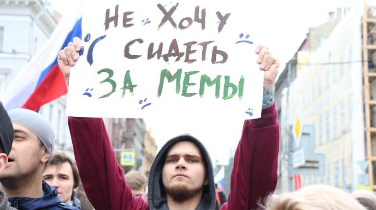 МВД: в Петербурге на акцию вышли 2 тысячи человек, 200 из них задержаны