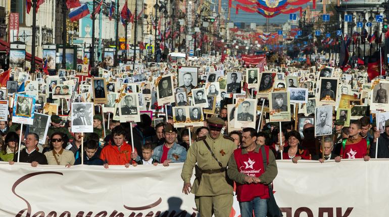 Бессмертный полк в Петербурге: как и когда принять участие