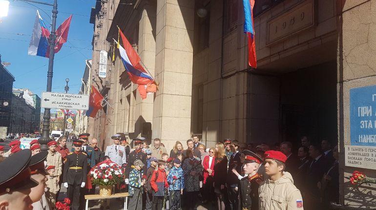 В Петербурге утром 8 мая прошла церемония возложения цветов к мемориалу