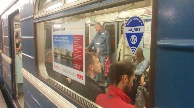 Бесплатный Wi-Fi заработал на синей ветке петербургского метро