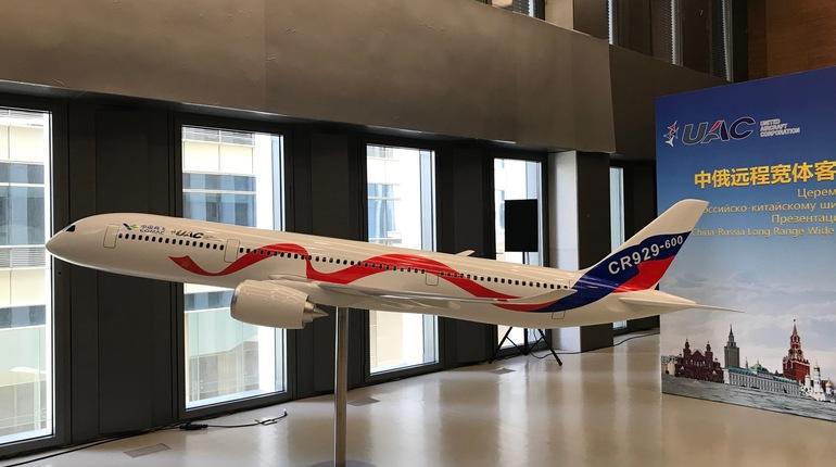 Первый полет российско-китайского CR929 должен состояться примерно в2025 году