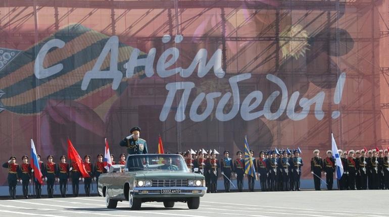 Петербург празднует День Победы