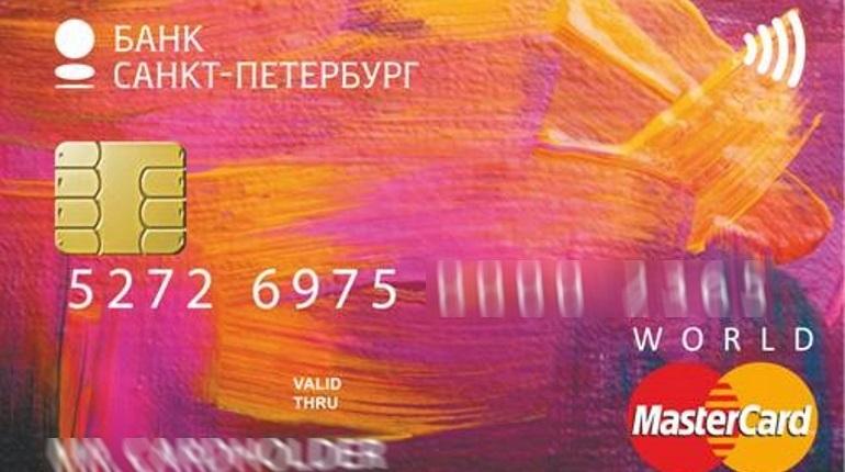 Выходом «Единой карты петербуржца» займется банк «Санкт-Петербург»