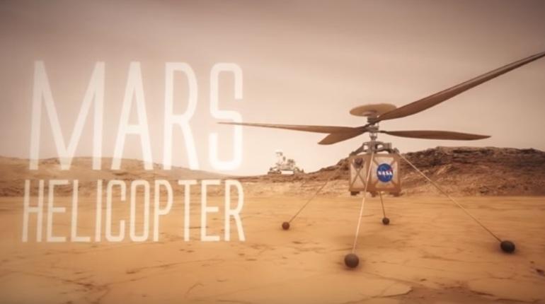 NASA планирует использовать мини-вертолет наМарсе
