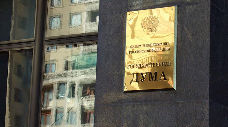 В ГД внесен законопроект о наказании за исполнение санкций против России