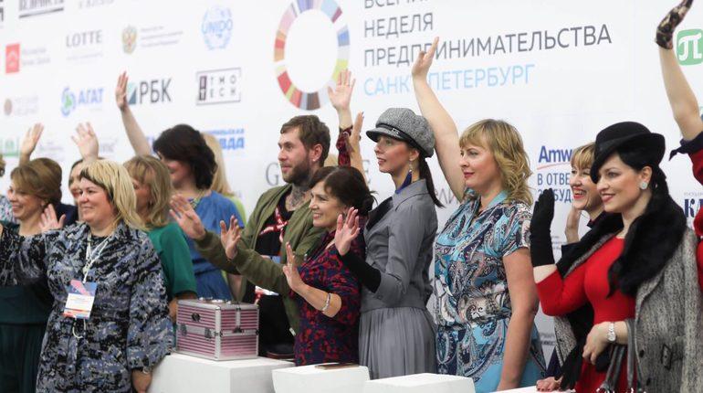 В Петербурге обсудят перспективы развития женского предпринимательства