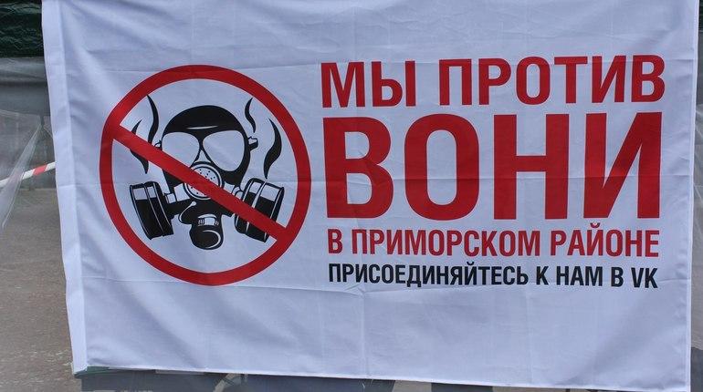 """Полтавченко сообщил о """"стабильной"""" экологической обстановке в Каменке"""