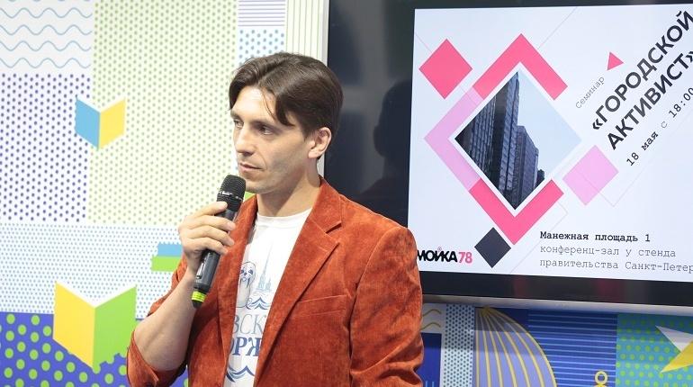 Санкт-Петербургский международный книжный салон стал площадкой проведения семинара