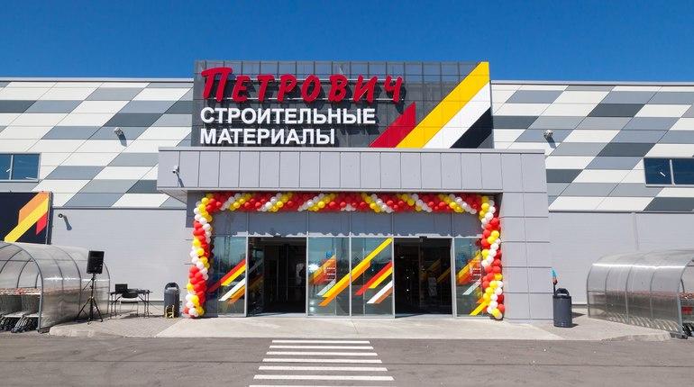 С «Петровича» взыскан штраф за невыполнение предписаний МЧС
