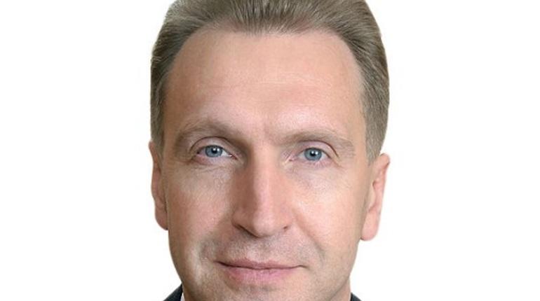 Сегодня, 24 мая, председателем Внешэкномбанка был назначен Игорь Шувалов.