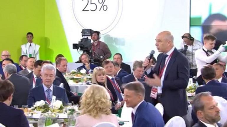 Силуанов рассказал, что останется неизменным в налоговой системе