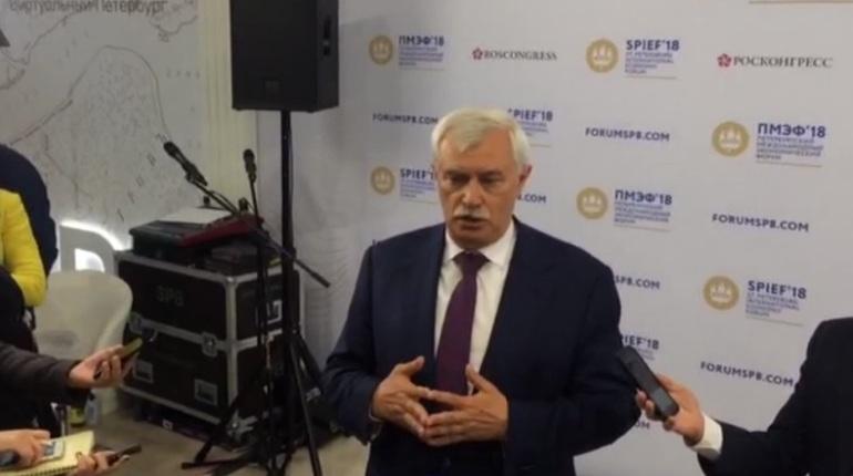 Инвестпортфель Петербурга наПМЭФ составил приблизительно 267 млрд руб.