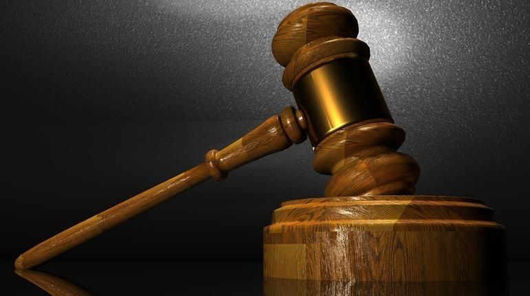 Выборгский районный суд Петербурга вынес приговор по делу о хищений 150 млн. рублей банка
