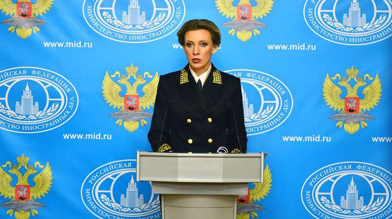 Захарова считает неадекватной идею Киева о разрыве дипотношений