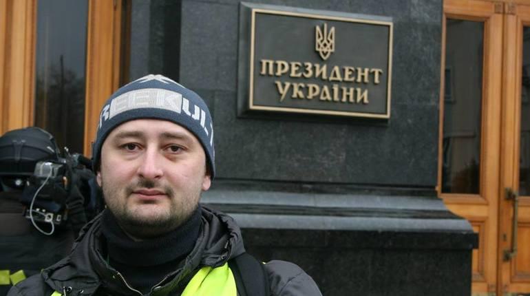 Небензя: Украина может обвинить Россию в убийстве Аркадия Бабченко