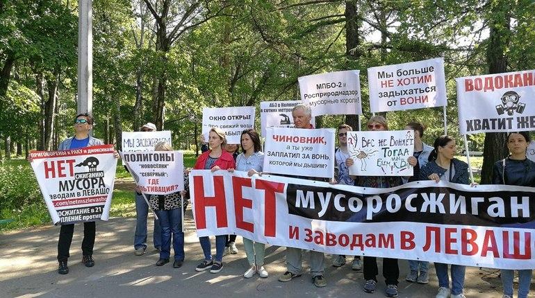 В Удельном парке прошел митинг, горожане протестовали против вони на севере Петербурга.
