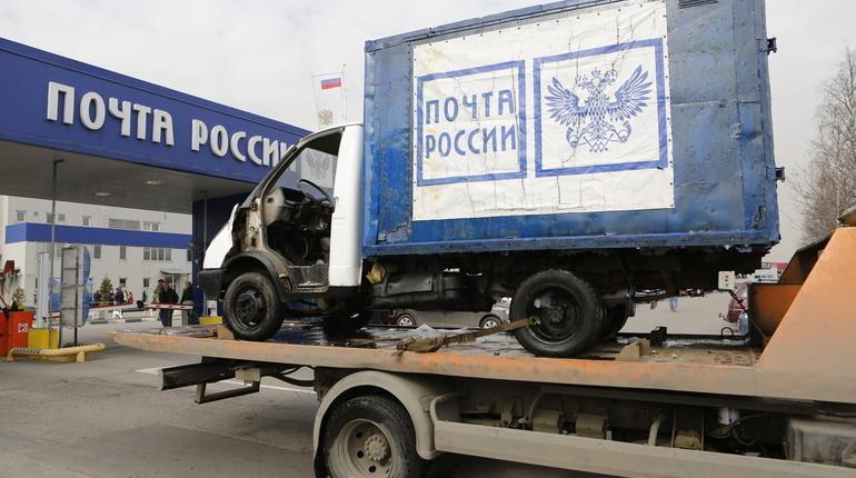 Петербуржцы не могут дождаться посылок, в частности с китайских сайтов AliExpress и Pandao. С этой же проблемой столкнулись жители других регионов, принимающих Чемпионат мира по футболу.