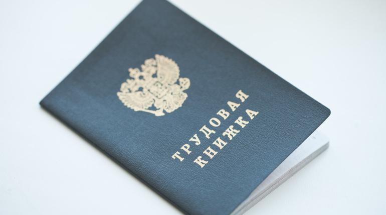 Средняя зарплата петербуржцев выросла за год до 54 тысяч