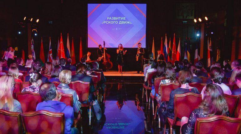 В Петербурге сегодня открылся Международный форум добровольцев