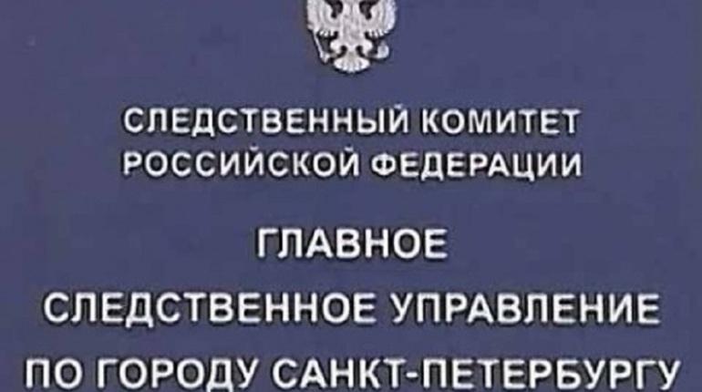 В Петербурге члены ОПГ предстанут перед судом