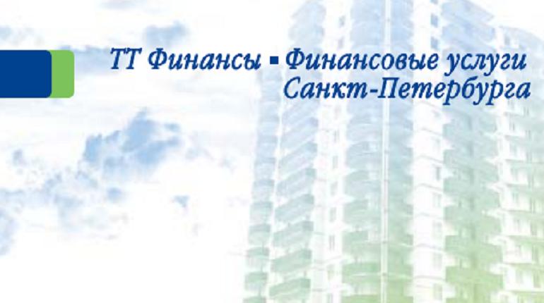 Компания «ТТ Финанс» с 2009 года совместно с партнерами занимается проведением тематических круглых столов и пресс-конференций по финансовым услугам, соответствующим разделам портала.