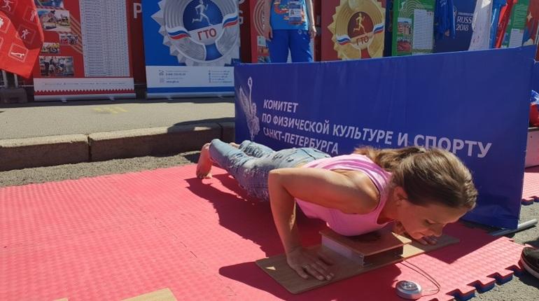 На Фестивале болельщиков в Петербурге открылась площадка ГТО.