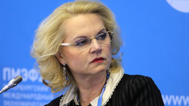 В России могут отказаться от балльной пенсионной системы. Об этом сообщила вице-премьер Татьяна Голикова в программе