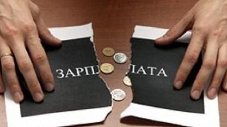 В Петербурге возбуждено уголовное дело о невыплате 700 тысяч рублей по зарплате