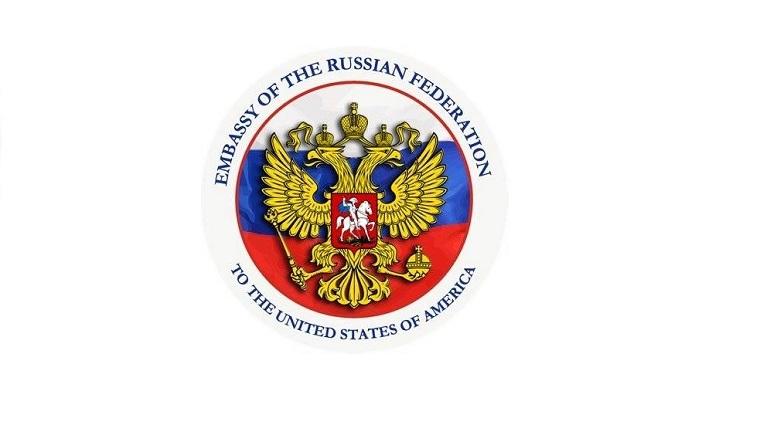 Посольство РФ заявило, что у США нет морального права требовать освобождения осужденных