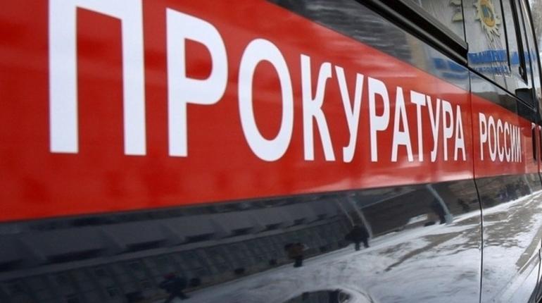 МО Урицк не опубликовало декларации о доходах и заинтересовало прокуратуру