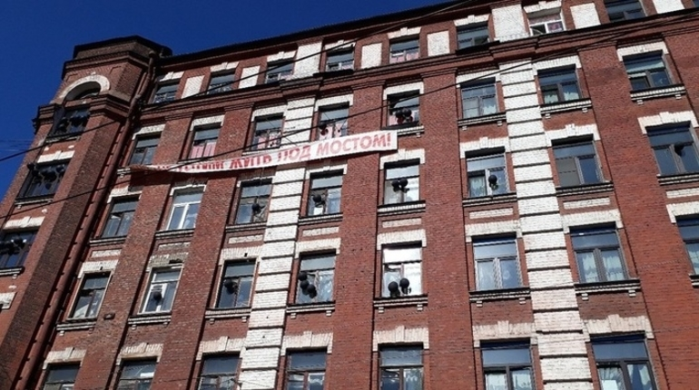 Прокуратура признала непригодными для жизни квартиры дома на Ремесленной