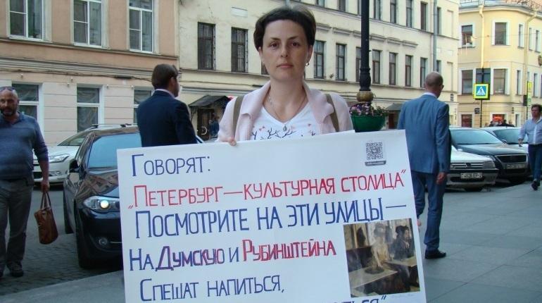 Полтавченко предложили ограничить работу баров на улице Рубинштейна
