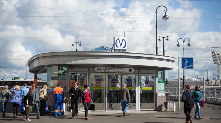 Петербуржцы жалуются на вонючую «Спортивную»