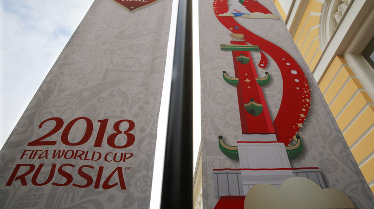 Все больше россиян хотят стать букмекерами на фоне ЧМ-2018