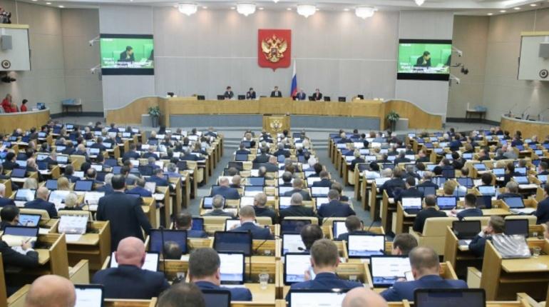 В Госдуме рассказали о размере пенсии депутатов