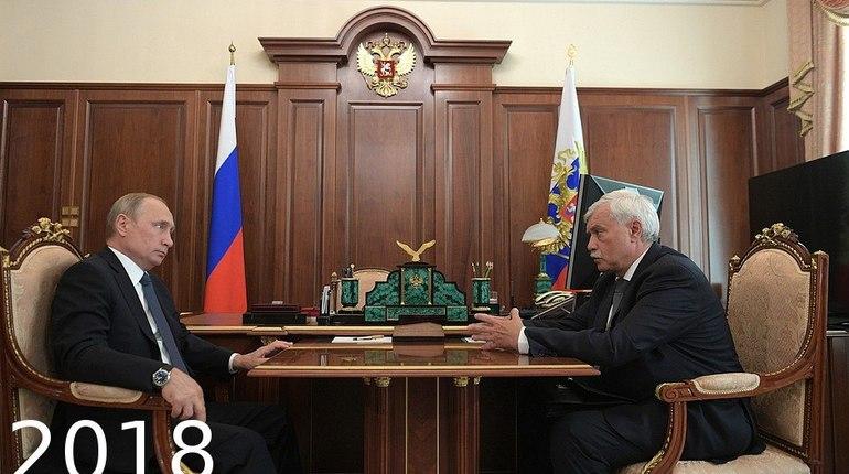 Цикл слухов об отставке Полтавченко замкнулся