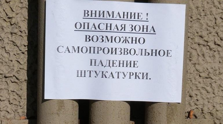 ГЖИ недовольна состоянием 22% фасадов зданий в Петербурге