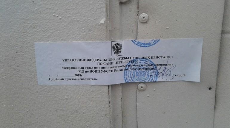 Приставы остановили работу ТЦ на Васильевском острове