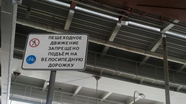 Лестница для езды на велосипеде появилась на мосту Бетанкура
